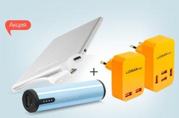 К акционным УМБ TechLink - сетевое зарядное устройство в подарок!