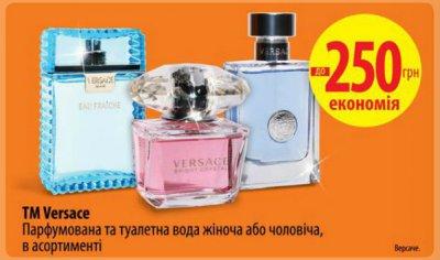 Акция в магазине Ева на духи Versace
