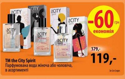 Акция в магазине Ева на духи TM the City Spirit