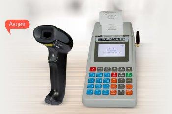Скидка 300 грн на комплект кассовый аппарат ИКС-Маркет + сканер штрих-кодов Honeywell Voyager!