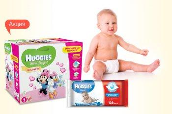 Скидки на акционную продукцию Huggies!