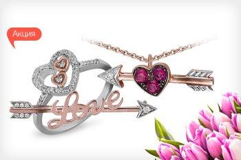 Ко Дню святого Валентина скидка 40% на акционные ювелирные украшения!