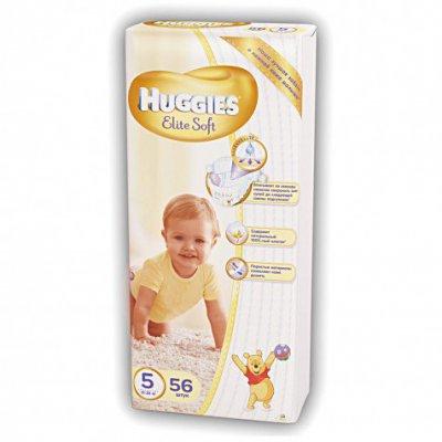 Подгузники Huggies Elite Soft 5 по супер цене!