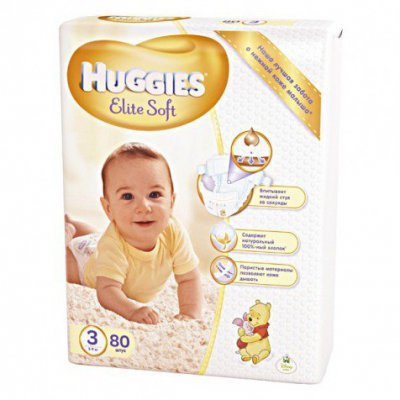 Супер цена на подгузники Huggies Elite Soft 3!