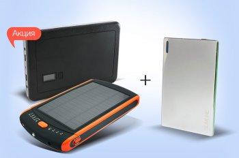 К акционным универсальным мобильным батареям Extradigital - УМБ в подарок!