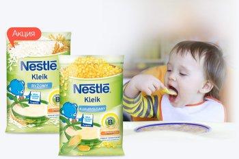 Скидка 50% на акционные каши Nestle!