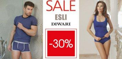 Скидка 30% на нижнее белье брендов ESLI и DIWARI