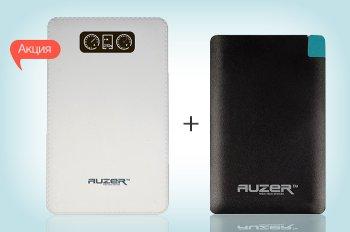 К универсальной мобильной батарее Auzer AP19000 -  УМБ Auzer в подарок!