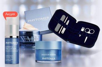 К акционной косметике Phytomer - маникюрный набор в подарок!
