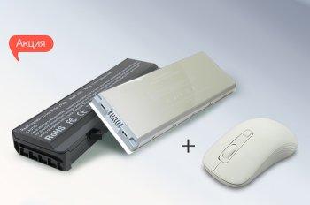 К блокам питания и аккумуляторам для ноутбуков Extradigital  - мышка  в подарок!
