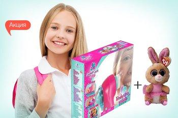 К акционным игрушкам ТМ SWEET CARE SPA и TY - подарки!