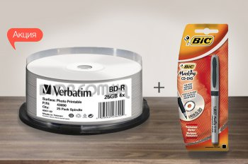 К оптическим дискам Verbatim - маркер BIC в подарок!