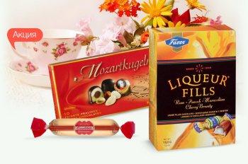 К 8 Марта! Скидки до 25% на конфеты из Европы!