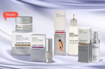 Скидка 25% на акционную косметику Skin Doctors!