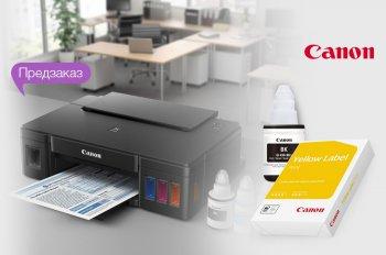 Оформи предзаказ на принтер Canon PIXMA G1400 - получи в подарок бумагу и чернила Black 135m и гарантированно цену - 4 299 грн!