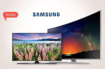 К акционным телевизорам Samsung - пакет расширенного сервиса на пять лет в подарок!