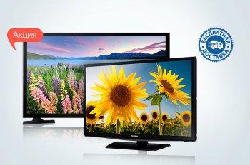 Бесплатная доставка акционных телевизоров Samsung по всей Украине!
