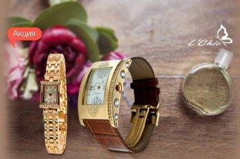 К 8 марта снижаем цены и дарим подарок к наручным часам LE CHIC!