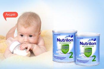 Скидка 30% на вторую молочную смесь Nutrilon Kисломолочный!