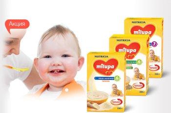 Скидка 15% на каши Milupa от 6 месяцев!