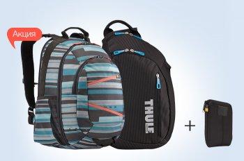 К акционным рюкзакам для ноутбуков Case Logic и Thule - чехол для HDD в подарок!