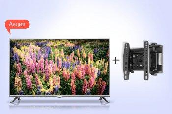 К акционным телевизорам LG - кронштейн в подарок!