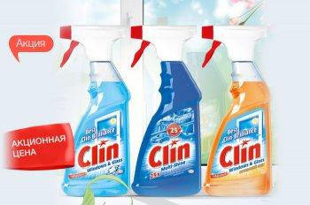 Скидки до 30% на средства для мытья окон и зеркал Clin!