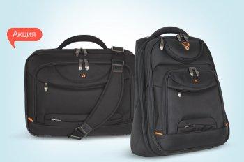К акционным сумкам и рюкзакам D-Lex - сертификат Розетка 200 грн в подарок!