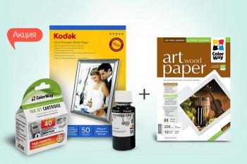 К акционным расходным материалам ColorWay - бумага в подарок!
