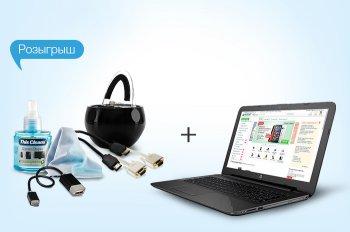 Купи акционную продукцию ProLink, TechLink или Logan - выиграй ноутбук HP 255 G4!