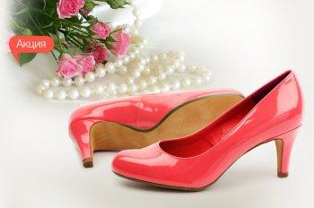 К 8 Марта cкидка 8% на обувь известных брендов Clarks, Geox, Timberland и другие!
