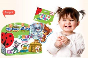 Скидка 25% на акционные игрушки Roter Kafer!