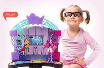 Лучшие цены на акционные товары ТМ Hasbro!