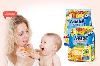 Скидка 20% на акционные каши Nestle!