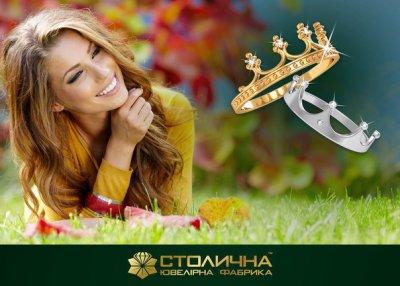 Эксклюзивная линия украшений «Короны» от Столичной ювелирной фабрики!