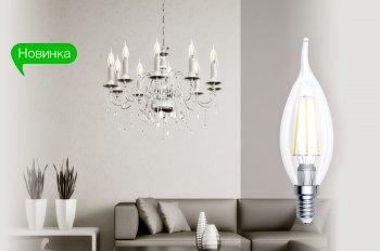 Лампы Maxus Filament!