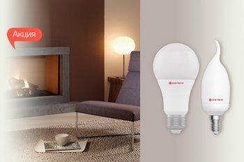 Скидка 20% на светодиодные лампы Electrum!