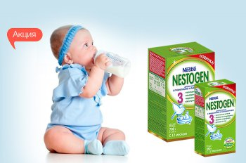 Скидка 40% на вторую смесь Nestle Nestogen!