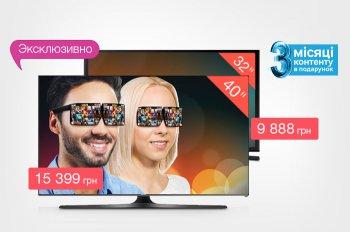 Суперцены на Smart TV Samsung + 3 месяца контента в подарок!