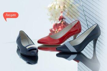 Скидка 15% на новую коллекцию обуви Alpina!