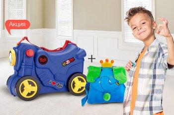 К детским чемоданчикам TCV - рюкзак Слоник в подарок!
