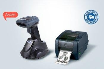 Бесплатная доставка акционных принтеров этикеток Datamax, Proton и сканеров Proton по всей Украине!