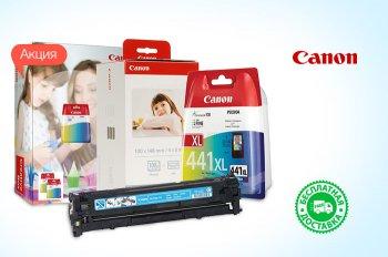 Бесплатная доставка акционных картриджей Canon по всей Украине!