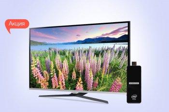Преврати свой ТВ в Smart всего за 999 грн!
