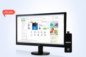 Создай рабочее место с компьютером за 999 грн!