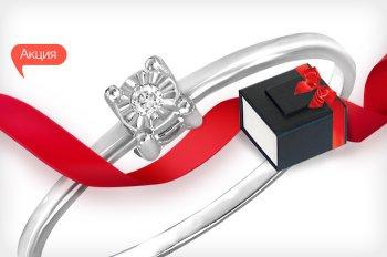Специальное предложение! Кольцо с бриллиантом всего за 1999 грн!