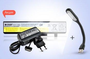 К аккумуляторам и блокам питания для ноутбука PowerPlant - фонарик для ноутбука в подарок!