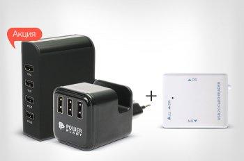 К аккумуляторам и зарядным устройствам для фото-видео техники PowerPlant - кард-ридер в подарок!