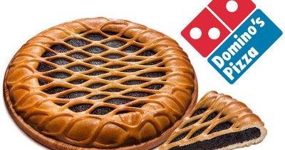 Скидка на пирог при заказе пиццы в Dominos