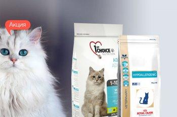 К акционным кормам для кошек - наполнитель Super Cat в подарок!